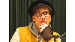 """繋がるマインド!""""中条ピロシキ""""橋本吉史プロデューサーの「学生プロレスとラジオ」"""