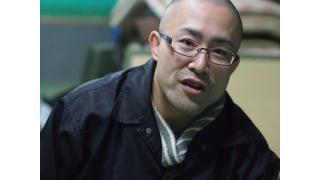 【非会員でも購入可】ヤノタク、堀辺正史と骨法を語る/菊田早苗の90年代インタビュー