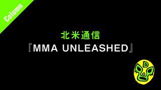 WWEスーパースターへの茨の道、KENTAの冒険始まる■MMA Unleashed