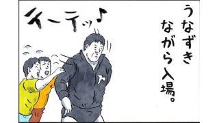 「味のプロレス」の出張版!第17試合は「ジャンボ鶴田のクセ」!