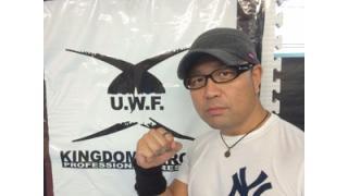 【検証90年代】修斗とUを漂流した男・入江秀忠「俺は自称UWFじゃないんですよ」