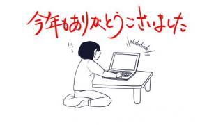 【衝撃発見】「のどち◯こ」は英語でどう呼ぶのか?■二階堂綾乃のオールラウンダーAYANO⑯