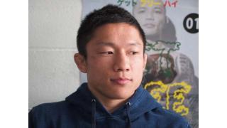 【UFC王座挑戦】堀口恭司インタビュー【時は来た!】