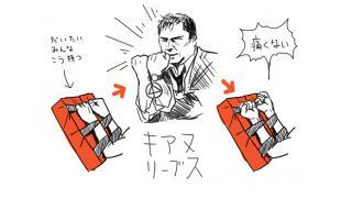 ケガと格闘技■二階堂綾乃のオールラウンダーAYANO