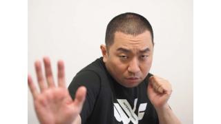 <記事詰め合わせ>RG、フォックスキャッチャー、柳澤健、更級×ターザン、三沢光晴、川尻達也…