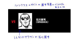 【フリー公開】ライバルがほしい☆■二階堂綾乃のオールラウンダーAYANO