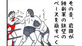 燃える男、アニマル浜口――!!■小佐野景浩の「プロレス歴史発見」