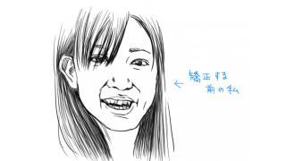 あこがれのマウスピース■二階堂綾乃のオールラウンダーAYANO