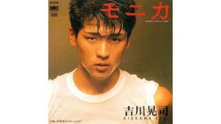 30年という月日~ 「追憶のファミコン」 (最終篇) 28歳の僕