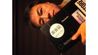 レッツノート VS Mac book air