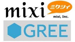 コナミDE・GREE・MIXIの共通点は・・・
