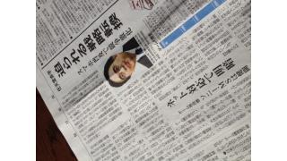 任天堂営業赤字350億円に思う。
