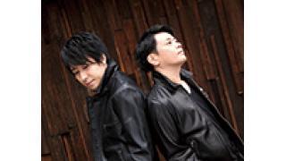 2015年、イグニ始めは東京と北海道!
