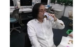【無料】へろへろビール日記(3月20日~3月26日)