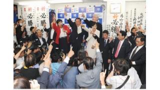 堺市長選 竹山氏圧勝—「都構想」・維新に審判