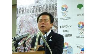 Vol.086 猪瀬直樹東京都知事は『解決する力』を取り戻せるか