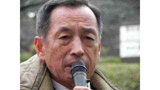 "Vol.113 田母神俊雄""閣下""は本当に東京都知事選挙に出るのか?"