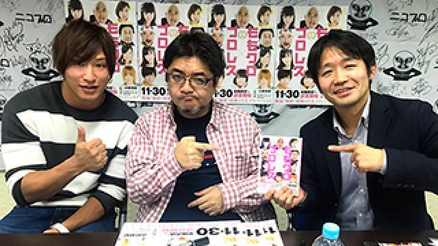 【タイムシフト公開中!】『ももクロ×プロレス』発売記念番組で、飯伏幸太が仰天発言連発!