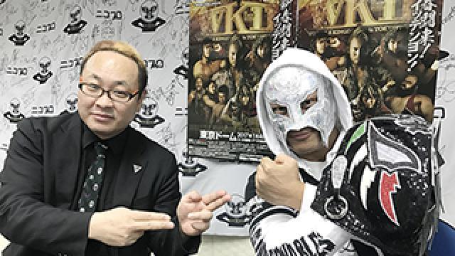 【タイムシフト公開中!】BUSHIインタビュー「今年最後のKUSHIDAとの闘いは2日後ですよ」