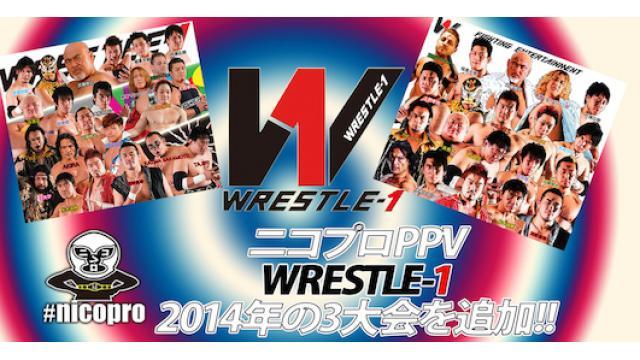 WRESTLE-1 PPVに2014年の3大会を追加!