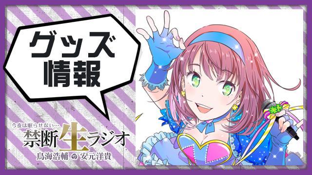 おなもみクローバーZ デビューCD 6月21日リリース!