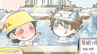 6月5日放送の「ハッシュあんどタグ」画像発表!今月は『お風呂』です!