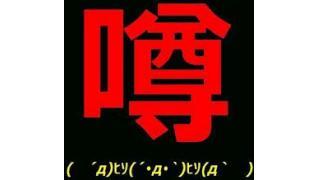 リュ・シウォンの脅迫書類送検に某事務所ニヤリ