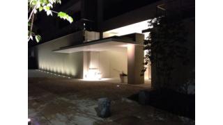 【画像】一段落した元AKB48前田敦子の自宅を直撃!!そこに待ち受けていたのは…。