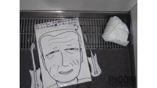 【画像アリ】ドヤ街でベンチャーズ訪問の驚くべき痕跡見つけたったwwww