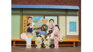 国民的アニメ「サザエさん」に驚愕のタレコミが!