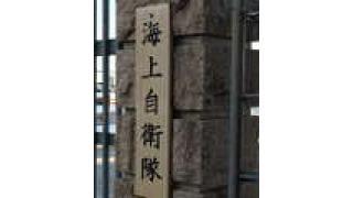 【画像アリ】日本一「潜水艦」の近くに行ける『潜水艦桟橋』からの景色が凄すぎる!!