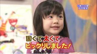芦田愛菜ハリウッドデビューにあの女優が激怒!