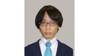山本太郎に公職選挙法違反の疑い!?ニート・94歳・唯一神・井脇ノブ子泡沫候補の戦果一覧!!
