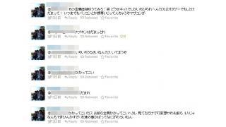 「人生の脇役共かかってこい」大阪の生徒死亡事件、関係者がネット批判に応戦して炎上!!