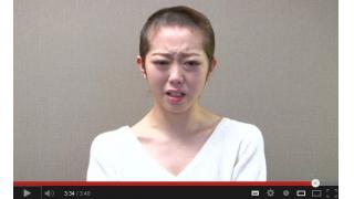 AKB48峯岸みなみ研究生に降格処分!!「自ら坊主頭に」刈り上げての虎刈り謝罪会見!!