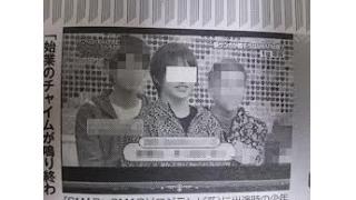 元ジャニーズJr.田中虎太郎が暴行逮捕!?ちなみに田中くんの前世占い結果は…。