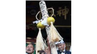 埼玉の奇祭『ごもっとも神事』の三峯神社に潜入!!そこにはトンデモナイ配慮が…。