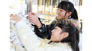 新年1回目の放送!