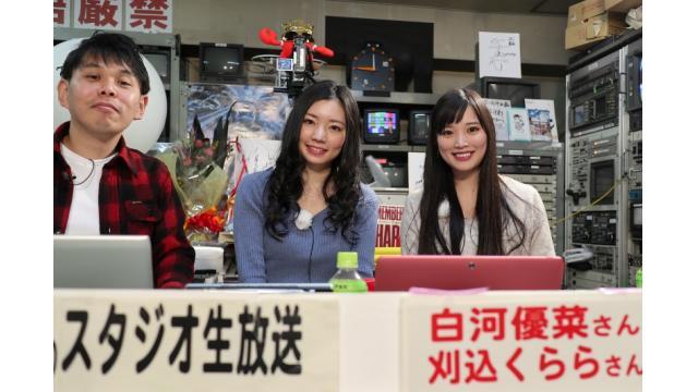 ニコ生 ボートレース平和島「こんせいそんのスタジオ生放送!」3月2日