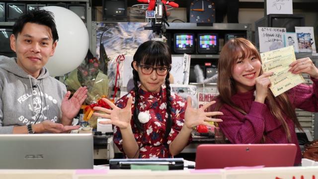 ニコ生 ボートレース平和島「こんせいそんのスタジオ生放送!」3月6日