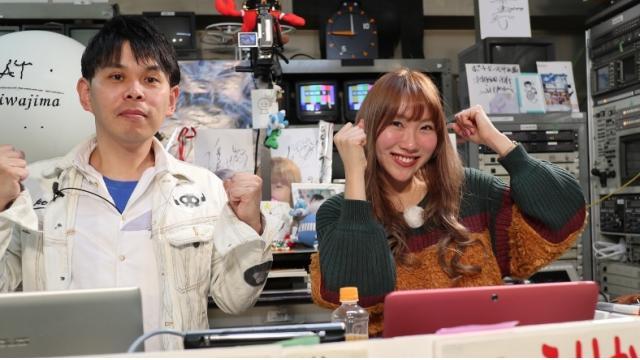 「こんせいそんのスタジオ生放送!」3月7日