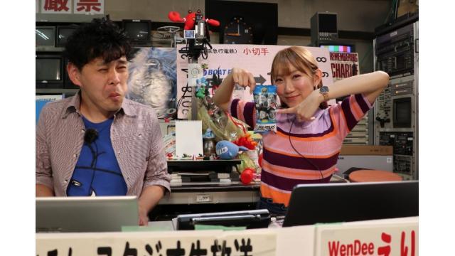 GIII平和島レディースカップ「こんせいそんのスタジオ生放送!」5月8日