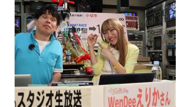 GIII 第31回キリンカップ 「こんせいそんのスタジオ生放送!」 5月25日