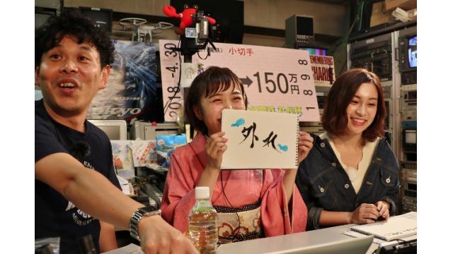 GIII 第31回キリンカップ 「こんせいそんのスタジオ生放送!」 5月26日