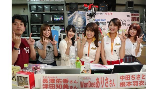 GIII 第31回キリンカップ 「こんせいそんのスタジオ生放送!」 5月27日
