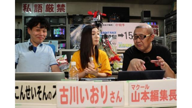GIII 第31回キリンカップ 「こんせいそんのスタジオ生放送!」 5月28日