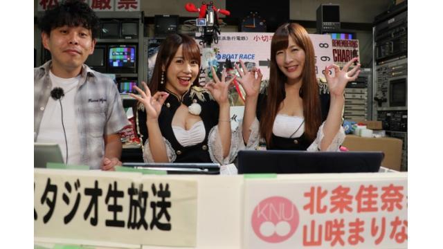 GIII 第31回キリンカップ 「こんせいそんのスタジオ生放送!」 5月29日