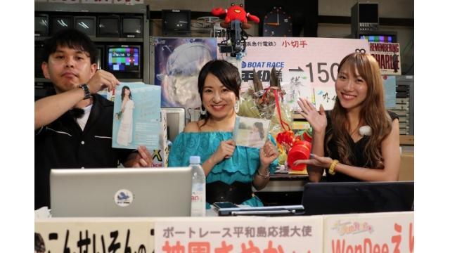 開設64周年記念 G1トーキョー・ベイ・カップ 「こんせいそんのスタジオ生放送!」7月20日