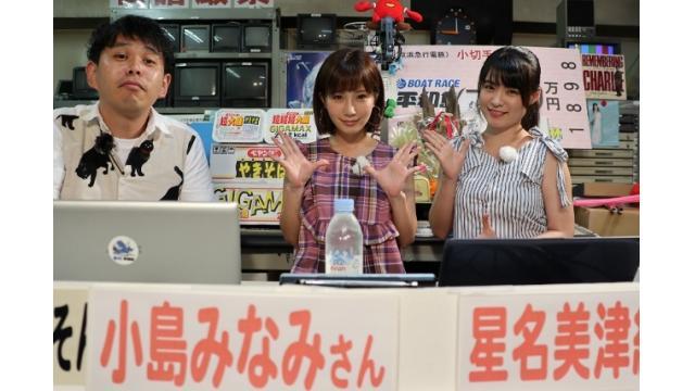 開設64周年記念 G1トーキョー・ベイ・カップ 「こんせいそんのスタジオ生放送!」7月22日