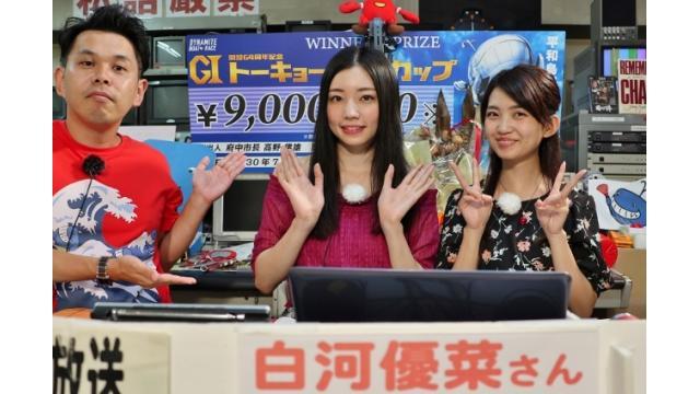 スカパー!・第18回JLC杯 ルーキーシリーズ第14戦「こんせいそんのスタジオ生放送!」 7月30日